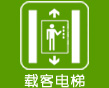 载客betway88体育官网