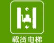 载货betway88体育官网