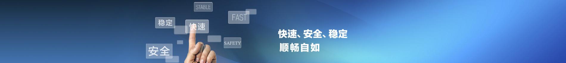 湖北必威体育手机下载betway88体育官网工程有限公司