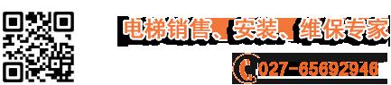 湖北必威体育手机下载betway88体育官网工程有限公司联系电话:027-65692946